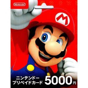 Nintendo eShop Card 5000 Yen for Japan Account