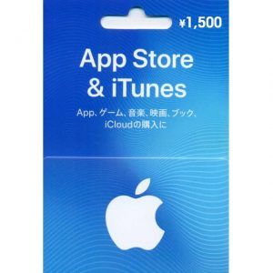 iTunes 1500 Yen Gift Card for Japan Account