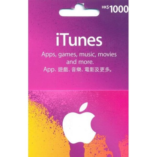 iTunes 1000 HKD Gift Card for Hong Kong Account