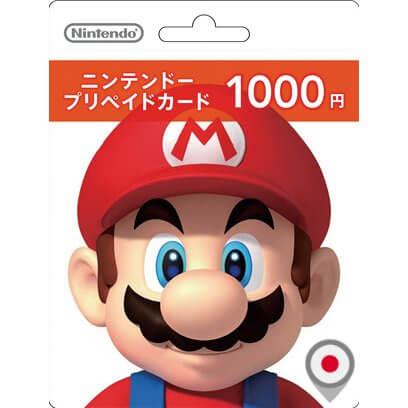 Nintendo eShop Card 1000 Yen for Japan Account